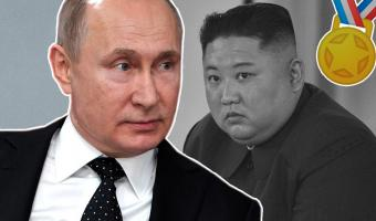 Владимир Путин наградил Ким Чен Ына медалью к юбилею Победы. Люди считают, лидер этого не заслужил
