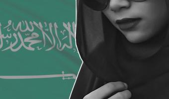 «Я ушла, чтобы выжить». Бывшая слуга арабской принцессы рассказала, как была в подчинении у тиранши