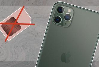 Apple готовит стеклянный iPhone, говорят инсайдеры. Вообще без кнопок — и даже без SIM-карты