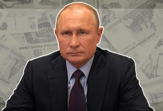 Какие выплаты пообещал Путин россиянам. Двойное пособие семьям с детьми и списание налогов