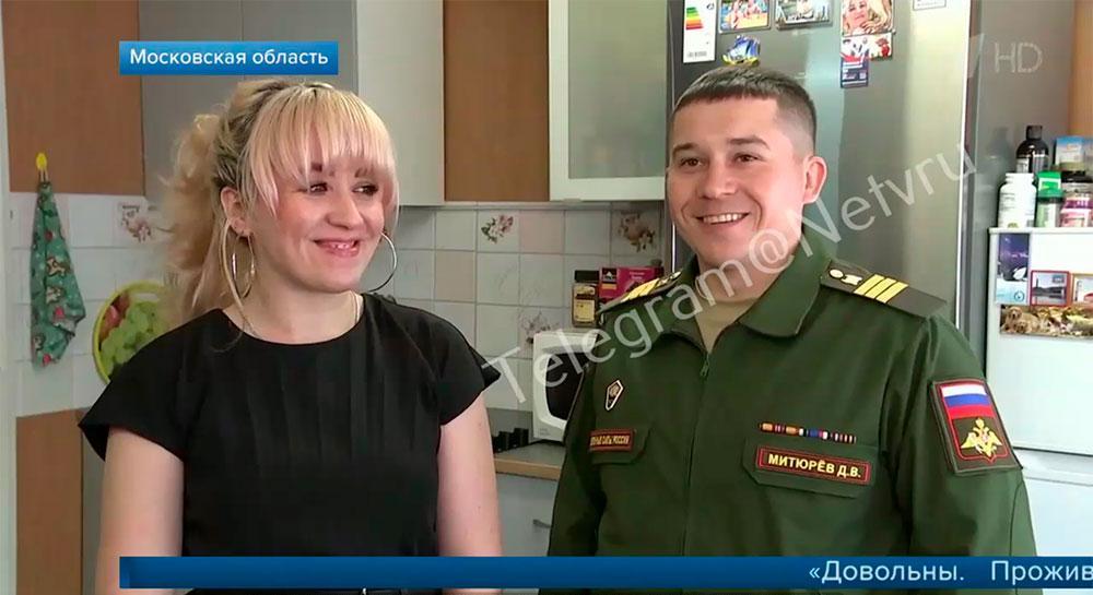 """""""Первый канал"""" показал новые квартиры для военных. С такими """"достойными условиями"""" проще вернуться в бараки"""