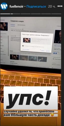 Рэпер Thrill Pill психанул и удалил свой клип с Моргенштерном. В итоге пришлось извиняться с помощью Minecraft