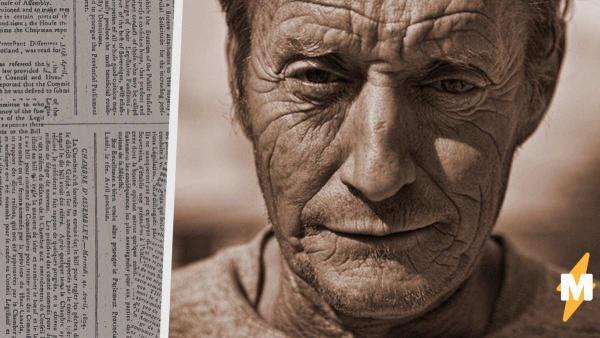 Сотни людей скорбят о смерти незнакомого старика. За жизнь он успел сделать то, что никто не смог бы за девять
