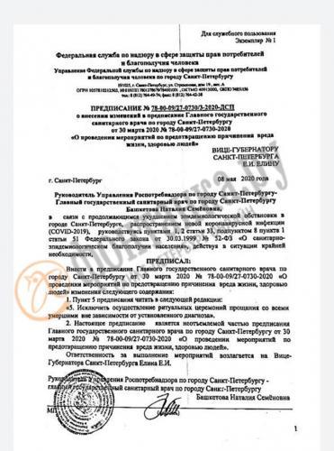 Власти Петербурга подтвердили слух об ужесточении правил похорон. Но запрет они вводят пока не тотальный