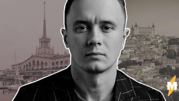 Комик Илья Соболев сравнил цены на отели Сочи и Испании. Поборники российского туризма разводят руками