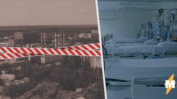 Власти Подмосковья накажут нарушителей карантина работой в больницах. Ведь там они точно не подхватят COVID-19