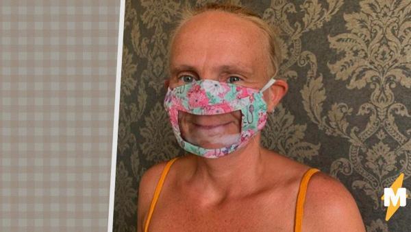 Женщина придумала свой дизайн маски, и её забросали заказами. Ведь миру правда не хватало таких средств защиты