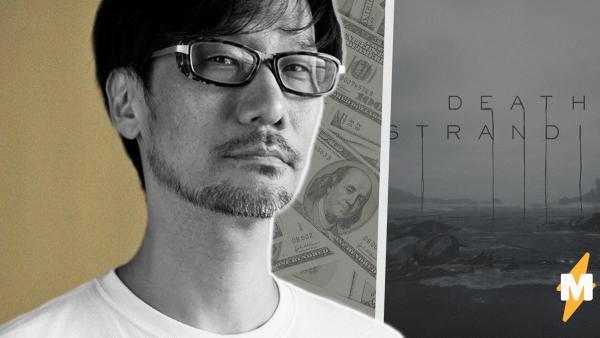 Хидео Кодзима рассказал, сколько денег ему принёс Death Stranding. Достаточно, чтобы гений засел за новую игру
