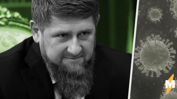 Правда ли, кто Кадыров заразился COVID-19. В Сети пошли слухи о том, что спецборт главы Чечни вылетел в Москву