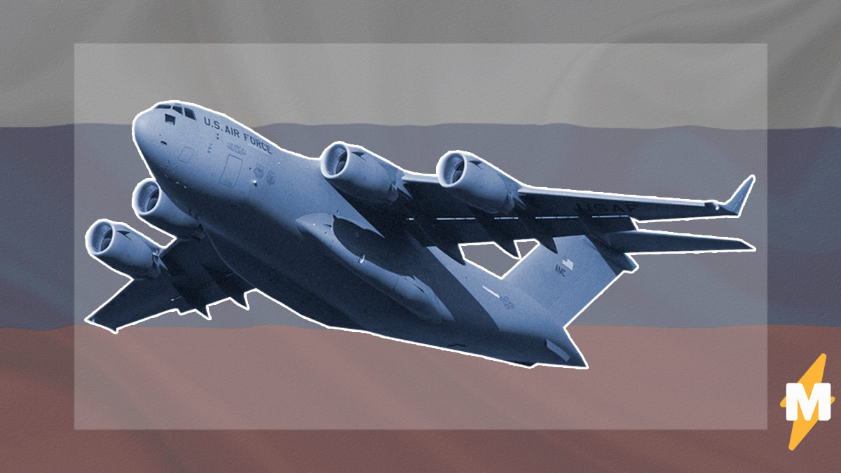 В Москву прилетели первые аппараты ИВЛ из США. А МИД России использовал случай и развенчал старые обвинения
