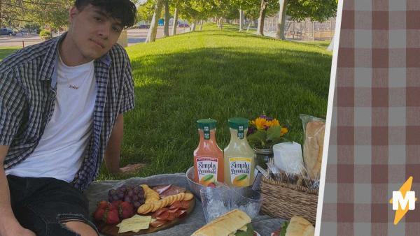 """""""Она его съела, боже мой!"""" Девушка показала, чем закончился её пикник с парнем - но вместо поздравлений получила насмешки"""