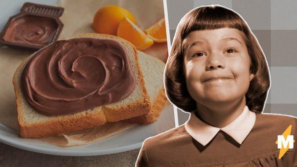 """""""И что она теперь невкусная что ли?"""" Парень наглядно показал, что такое Nutella, но сладкоежек ему не напугать"""
