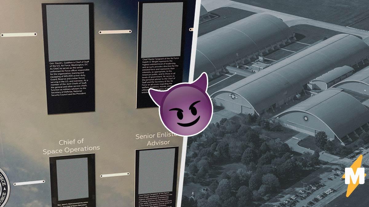 Тролль заменил фото военного в музее США снимком персонажа из комедии. Люди уверены: тут работал гений комедии