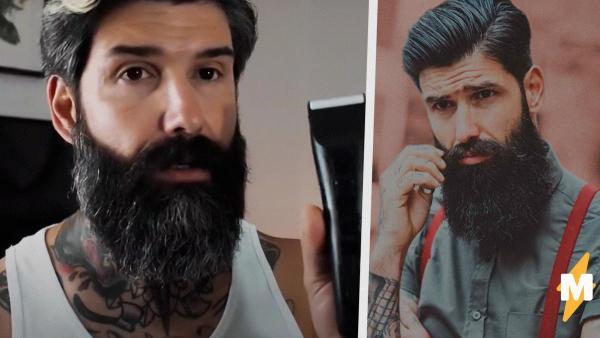 Мужчина сбрил бороду впервые за десять лет и напугал жену. Она не понимает, откуда в доме взялся юный красавец