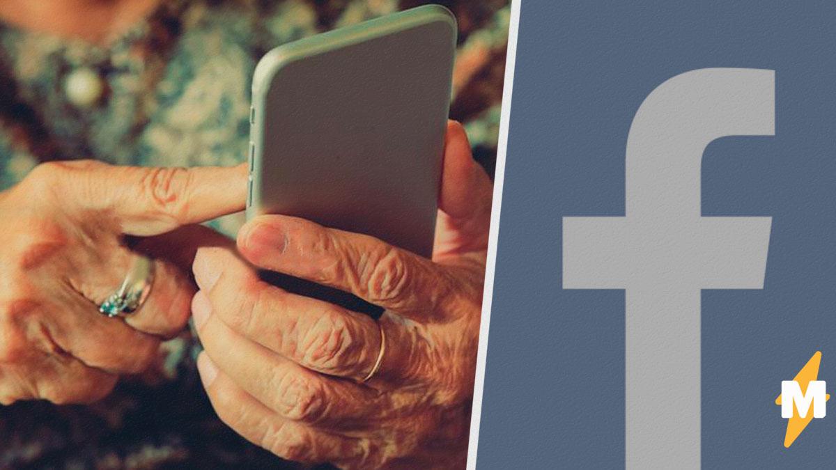 Бабушка опубликовала фотографию внуков в Сети и пожалела об этом. Вместо лайков она получила повестку в суд