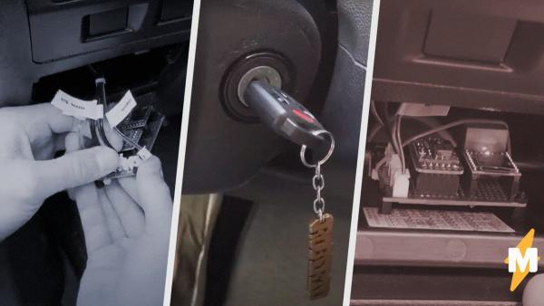 Муж придумал, как отучить жену забывать ключи в авто. Способ оценят меломаны, а угонщики останутся без работы