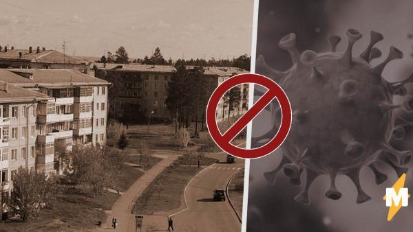 В России нашёлся город, неприступный для коронавируса.