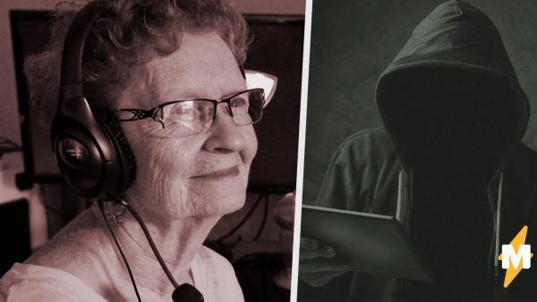 Бабуля-геймер расстроилась из-за хейтеров. Стоило только пожаловаться - и ситуация развернулась в её пользу