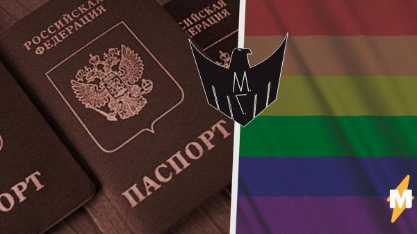 """Во """"ВКонтакте"""" попали адреса ЛГБТ-активистов. В сливе подозревают """"Мужское государство"""" Владислава Позднякова"""