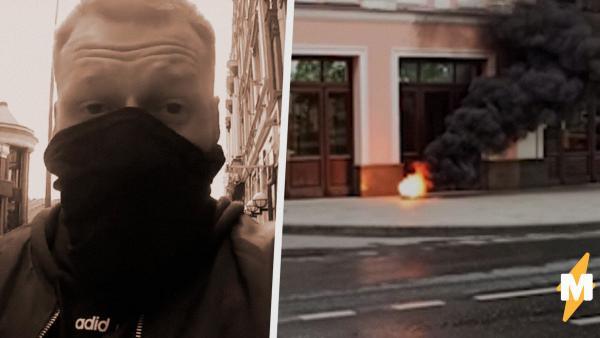 Блогеры засняли, как поджигают дымовые шашки у офиса Google в Москве. Так они отомстили за бан своих видео