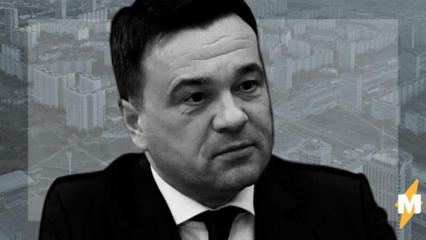 В Подмосковье с 23 мая отменяется пропускной режим. Губернатор объявил об этом в своём инстаграме