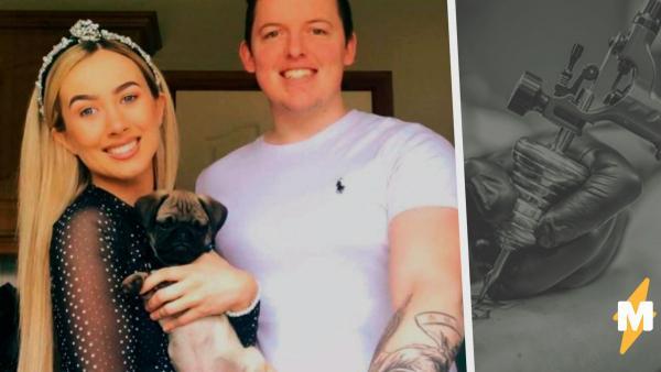 Пара сделала одинаковые тату, о которых теперь жалеет. Ведь это дата события, которому не суждено сбыться