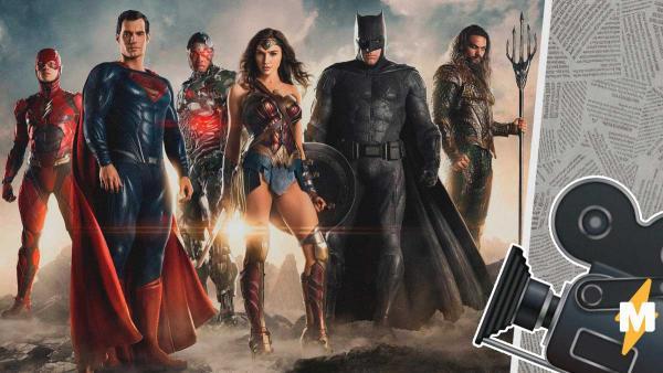"""""""Лига справедливости"""" от Снайдера выйдет, ведь фаны DC не зря бунтовали. Но скептики не спешат радоваться"""