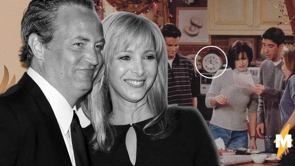 """Мэттью Перри вручил Лизе Кудроу часы с площадки """"Друзей"""". Но подарок - ещё и напоминание о забавном фейле"""