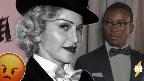 Мадонна выступила против расизма и внезапно рассердила публику. Кажется, танцы в посте были не к месту