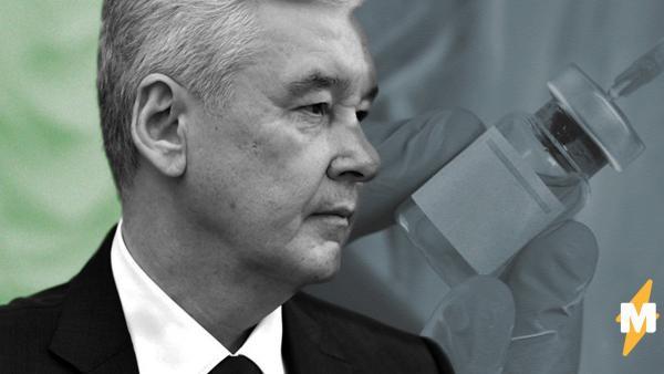 «Затем – режим самоликвидации». Сергей Собянин заявил о действии ограничений в столице до появления вакцины