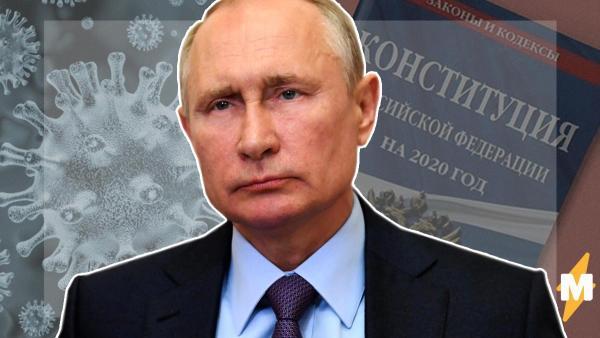 «Не открывайте дверь и не впускайте». Владимир Путин предупредил о второй волне COVID-19, но россияне не верят