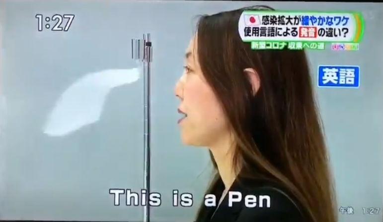 Японское ТВ узнало, почему их страна лучше справляется с COVID-19, чем другие. Дело в ручке и разнице языков