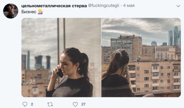 Девушка с симптомами COVID-19 пробралась на поезд до Санкт-Петербурга. Но нарушительницу уже знают в лицо