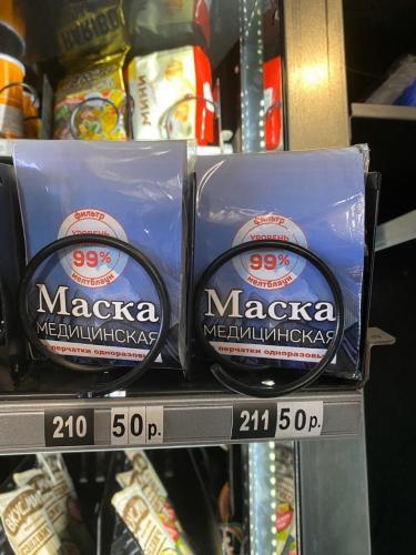 Москвичи жалуются на отсутствие масок в магазинах - боятся штрафов. Но в одном месте их точно можно купить