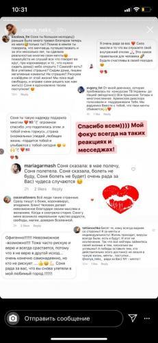 Россияне рассказали в инстаграме, как улететь в США вопреки запрету на перелёты. Их путешествие можно повторить