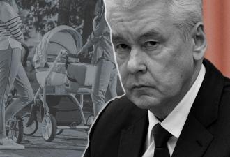 В Москве теперь даже гулять можно только в маске. Собянин объяснил, почему, на примере общительных «мамаш»