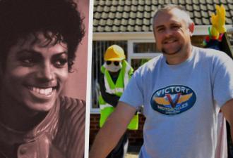 Супруги оставили во дворе пугало Майкла Джексона. Да такое, что смотреть на него поехали сразу несколько копов