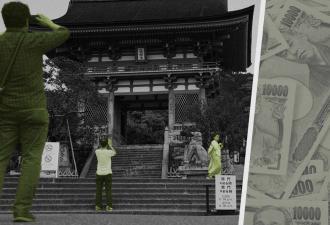 Япония - лучшее место для отпуска после карантина. Туристы получат 13 тысяч рублей просто за то, что приехали