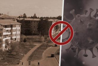 В России нашёлся город, неприступный для COVID-19. При этом в Саянске нет карантина - мэр пошел другим путем