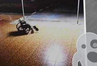 Камера видеонаблюдения засняла призрака в инвалидной коляске. Люди нашли объяснение, но всё равно страшно