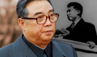 Власти КНДР признали, что Ким Ир Сен не умел телепортироваться. А ведь северокорейцы были уверены: он — Хокаге