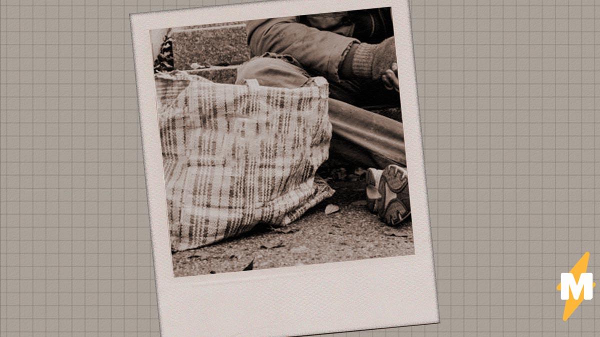 Парень переступил через свои принципы и впервые помог бездомному. Зря, тот разбил его веру в человечество