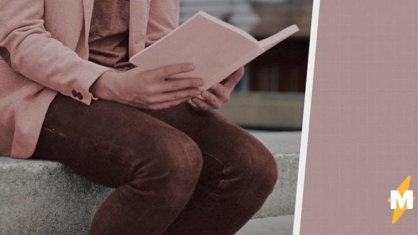 Парень подсел на романы о любви и решил - их должны прочесть все мужчины. Это билет в мир женщин, уверен он