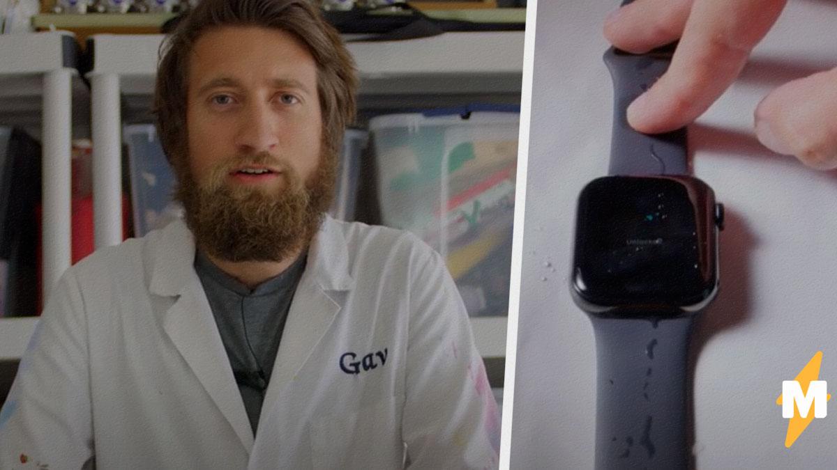 Блогер показал, как Apple Watch выпускает воду в слоу мо, и удивил людей. Никто не знал, что в них столько
