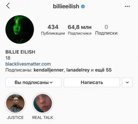 Билли Айлиш решила помочь борьбе с абьюзерами и пустила в ход инстаграм. Но что-то явно пошло не так