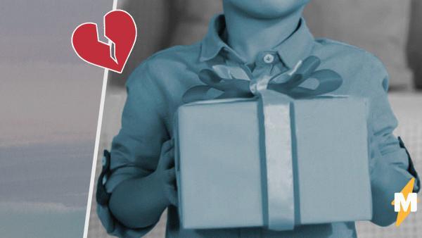 Мальчик думал, что нашёл подарок на свой праздник, но радовался зря. Сюрприз привёл к разводу родителей