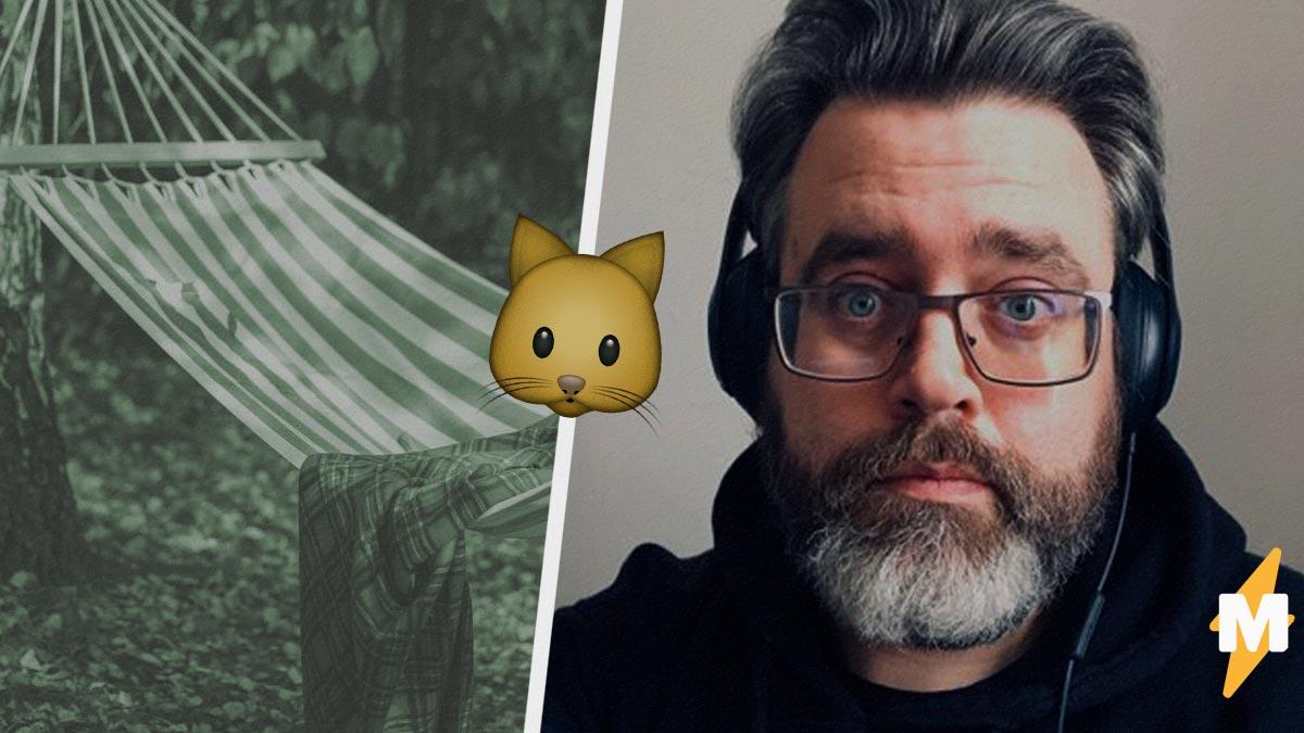 Комик думал, что лежит в гамаке с котом, но лучше бы купил очки. Мокрый нос пушистика был намного опаснее кисы