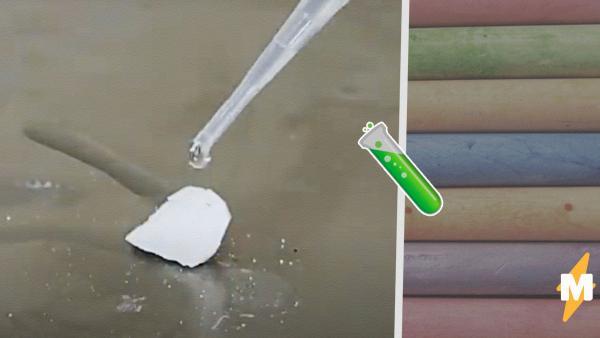Блогер показал, что будет, если капнуть на мел водой. Спойлер: слабонервным такое лучше не повторять