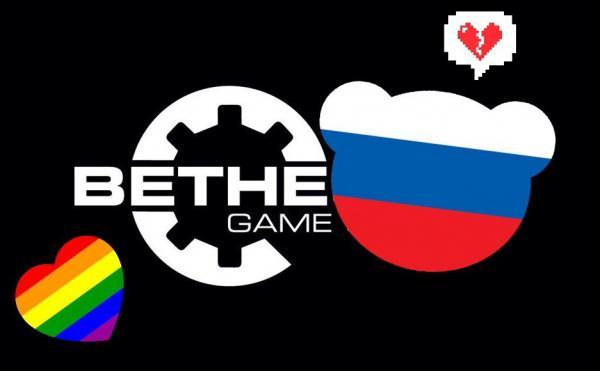 """""""Они не уважают миллионы фанатов своих игр в России"""". Bethesda обвиняют в двуличии - и всё из-за аватарок"""