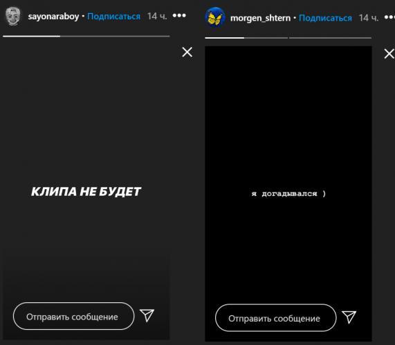 """Трек рэперов Элджея и Моргенштерна загадочно исчез с YouTube. Похоже, это просто сиквел к """"Розовому вину"""""""